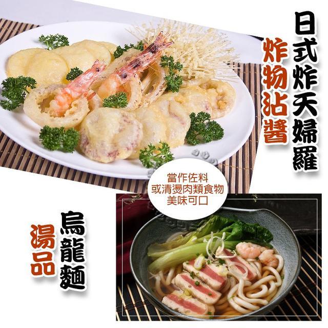日本 嚴選精釀 鰹魚麵味露1L~香醇濃郁/炸物沾醬/拌麵