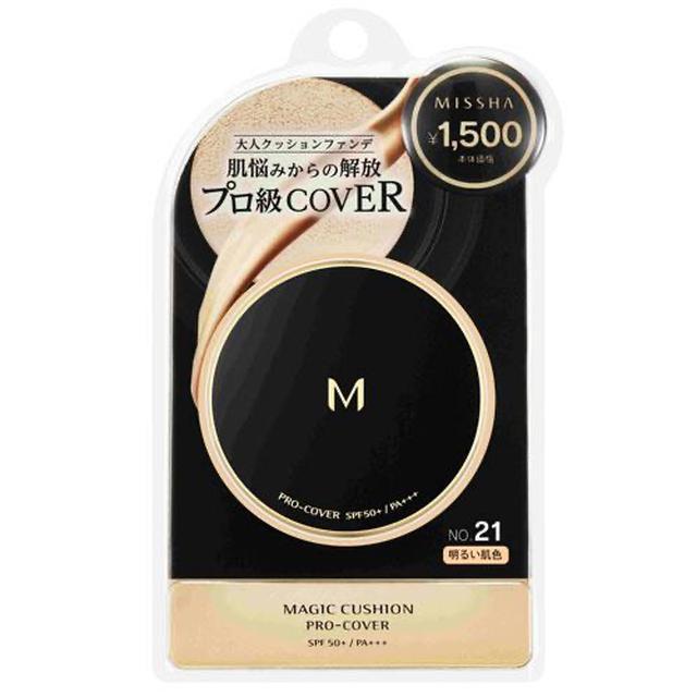 日本Missha謎尚水光肌潤澤氣墊BB霜粉底液15g黑色新款
