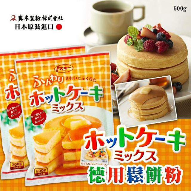日本 奧本製粉 德用鬆餅粉 600g