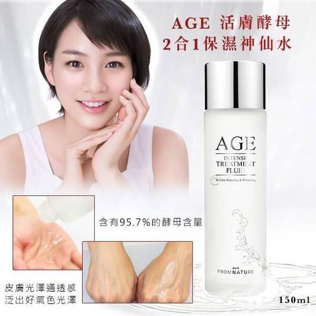 韓國 AGE 活膚酵母2合1保濕神仙水 150ml