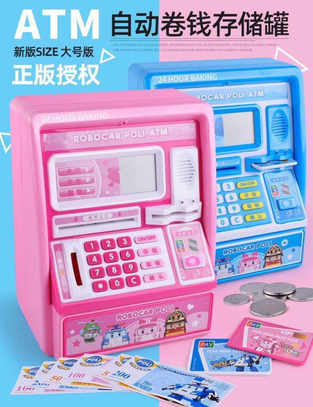 【N.T.F-現貨+預購款】卡通波力自動卷錢ATM存取機