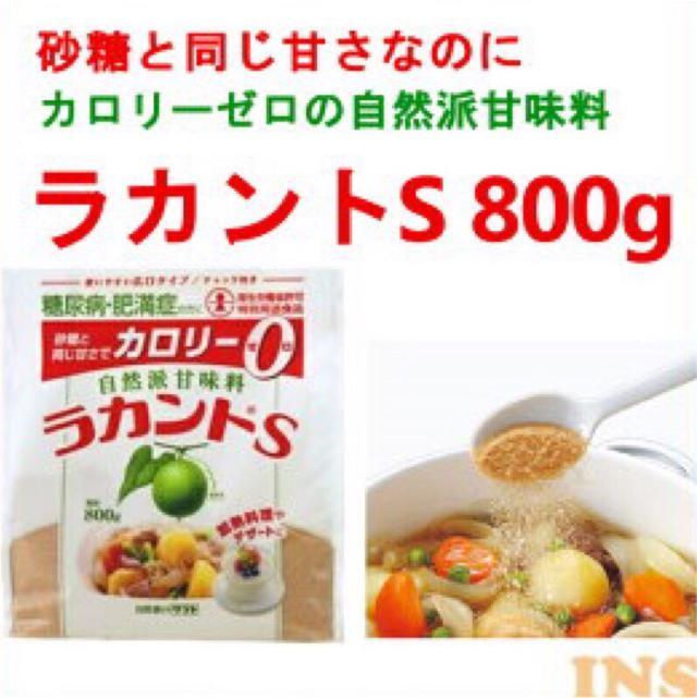 現貨 🇯🇵日本大人氣 SARAYA 100%純天然 羅漢果萃取代糖.生酮.零卡.零醣質 零卡代糖