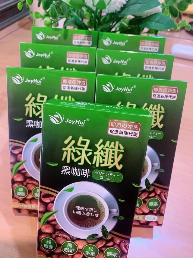 JOYHUI綠纖黑咖啡代謝沖泡飲(10包/7盒)