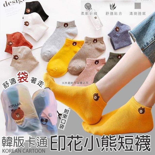 韓版卡通印花小熊短襪(10雙)