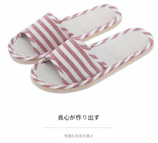 S051 - 日系條紋四季亞麻棉室內拖鞋