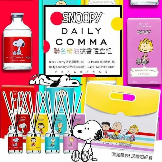 【現貨,有單就下】韓國製 SNOOPY 聯名精油擴香禮盒組 🔔 (4款擴香100ml各1)