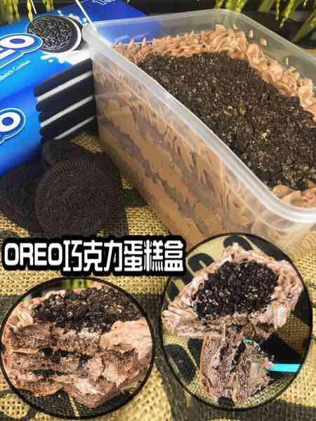 提拉米蘇蛋糕盒$190❤️/Oreo蛋糕盒$150❤️