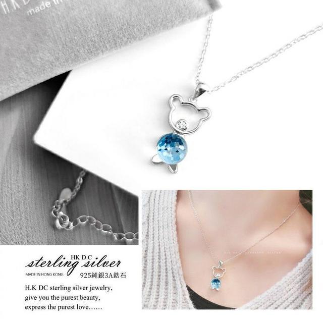 H.K DC925純銀<水晶八心八箭>甜美湛藍水晶熊熊立體閃耀項鍊【附防塵袋】
