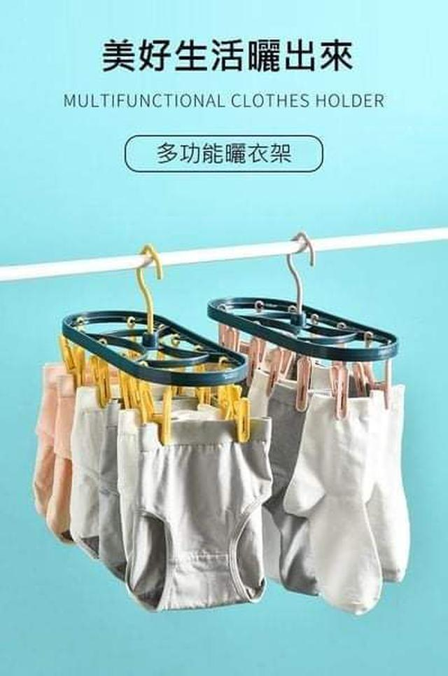 (預購S) G737 - 可摺疊防風曬衣夾(一組2個)