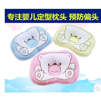 1809280100寶寶枕頭 嬰兒枕純棉定型枕頭