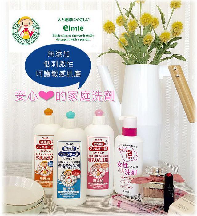 日本Elmie無添加 浴室清潔劑 300ml