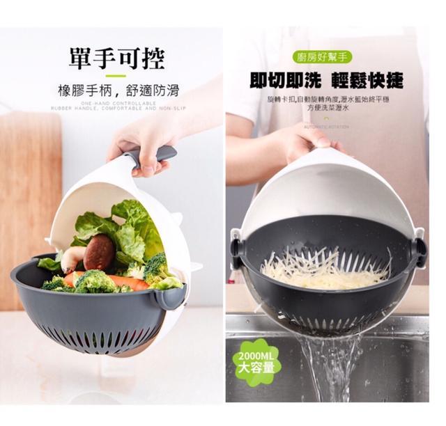 九合一瀝水籃切菜器洗菜籃切菜神器
