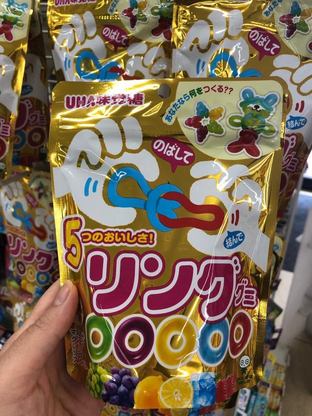 味覺糖、拼圖玩具水果軟糖