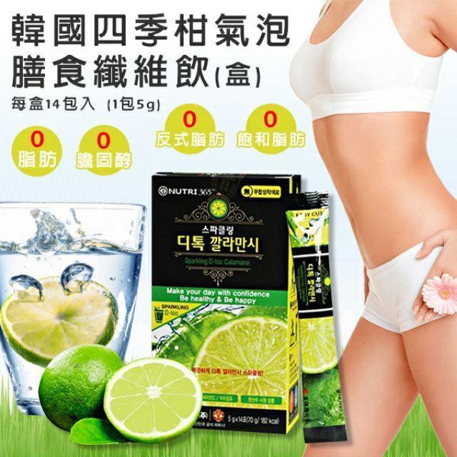 韓國 四季柑氣泡膳食纖維飲(盒)14包入