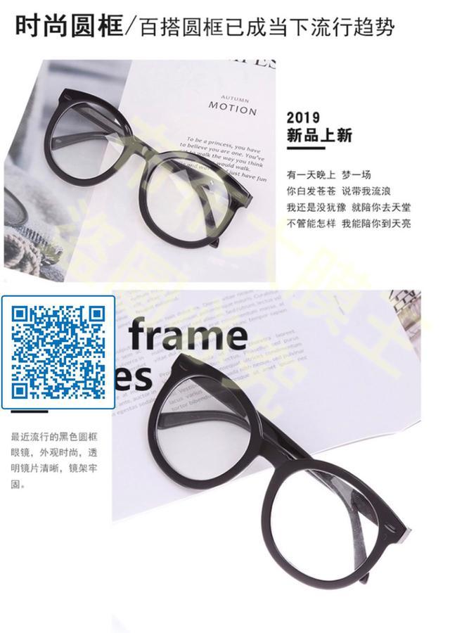 黑色眼鏡女學生韓版近視有無度數眼鏡 網紅同款大框平光鏡近視鏡
