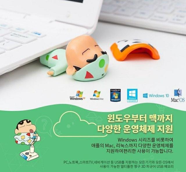 韓國 蠟筆小新 3D睡衣造型隨身碟-16G/32G