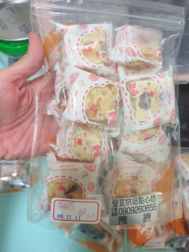 9種口味雪Q餅