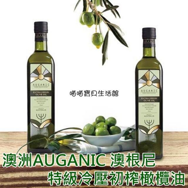 澳洲AUGANIC 澳根尼 特級冷壓初榨橄欖油 500ml