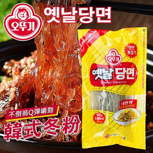 預購 🇰🇷 不倒翁Q彈嚼勁韓式冬粉