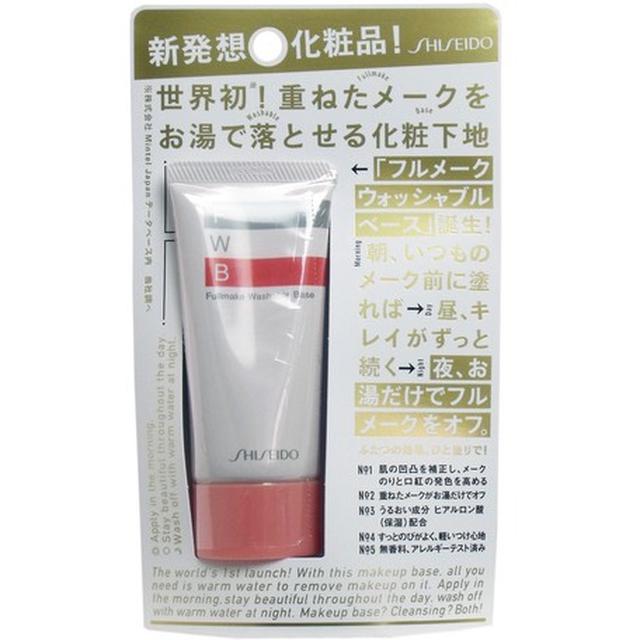 日本🇯🇵 熱賣品 資生堂 妝前隔離霜 35g