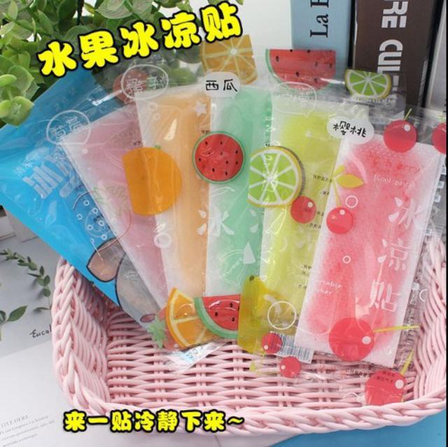消暑水果冰涼貼