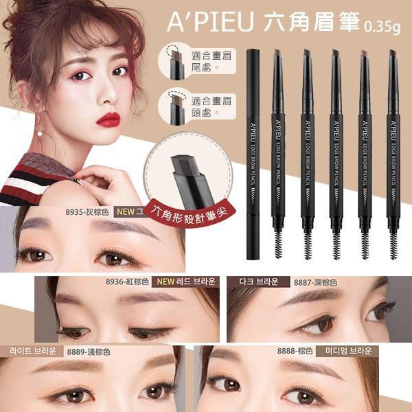 韓國 Apieu六角眉筆