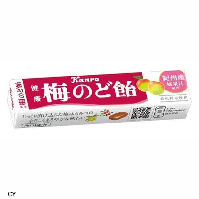 日本🇯🇵紀州健康梅喉糖錠x10