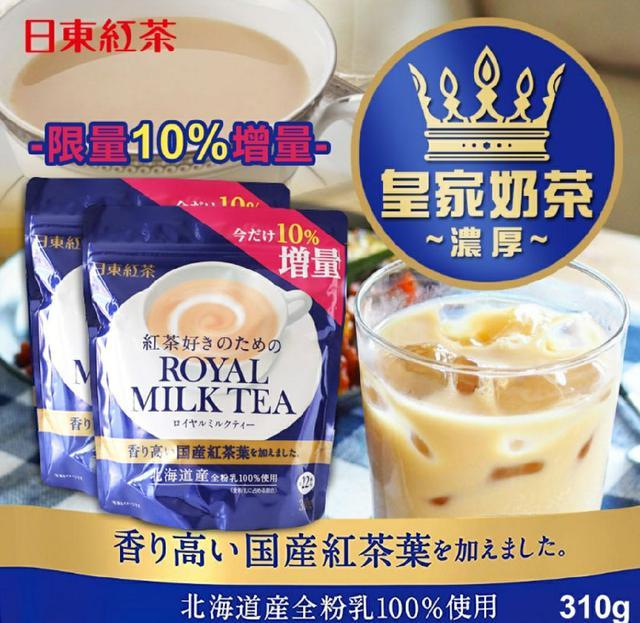 日本 日東紅茶 皇家奶茶 (濃厚) 280g 家庭號