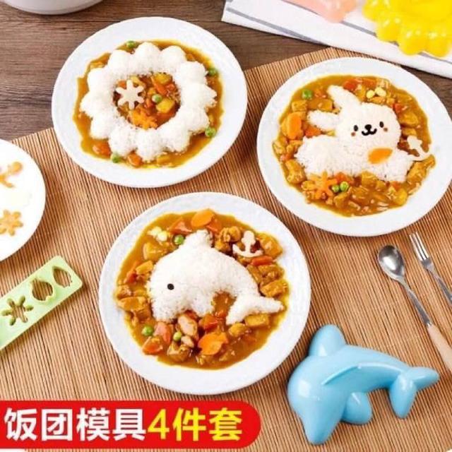 🌺 DIY飯糰模具(4件組,現)