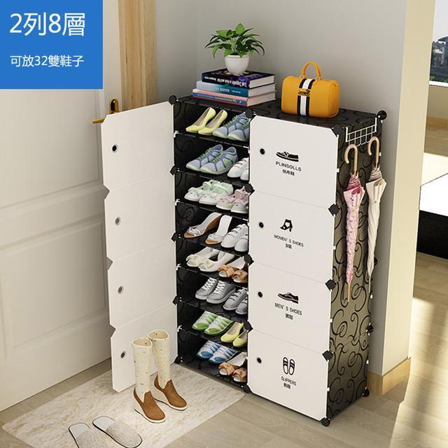 DIY組合式防塵收納 家用簡易防塵多層省空間塑膠放門口鞋櫃收納