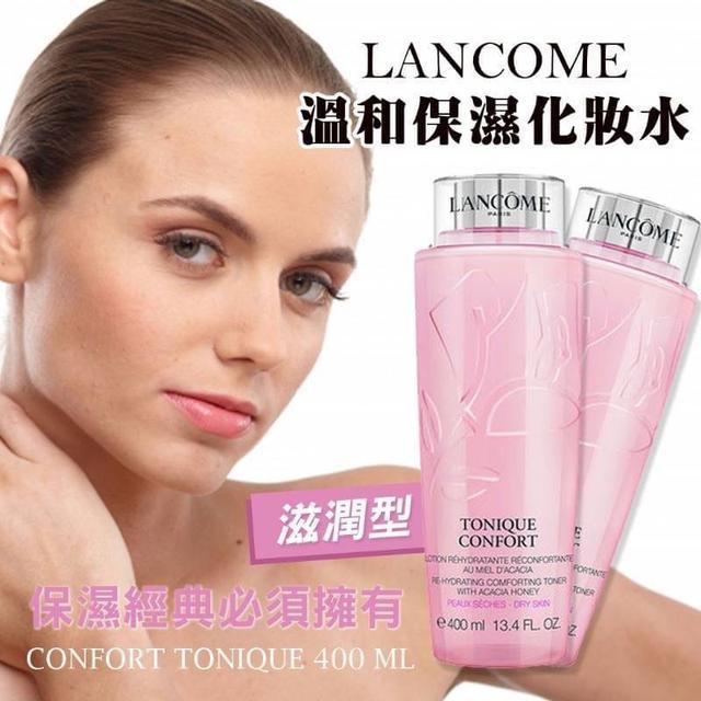 LANCOME 蘭蔻 溫和保濕化妝水 滋潤型 400ml