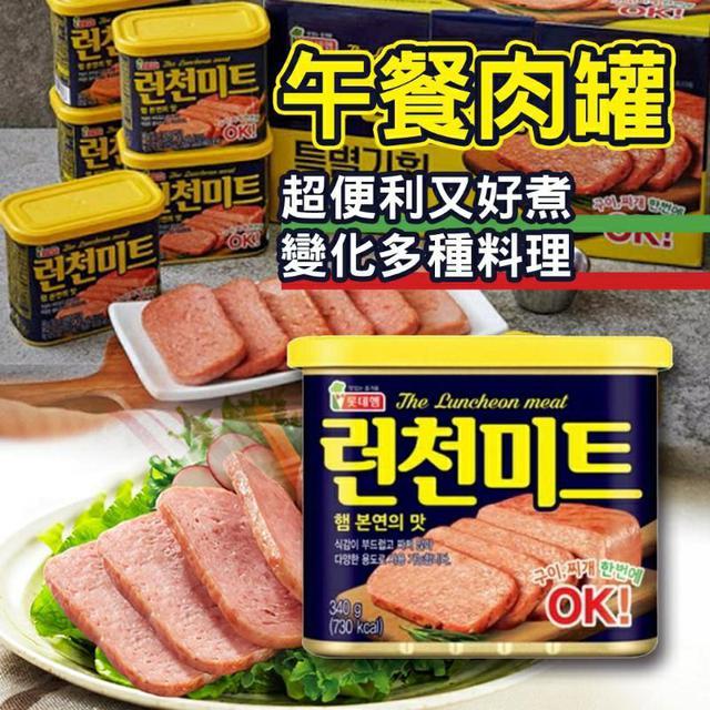 韓國 LOTTE FOODS 午餐肉罐 罐頭 340g