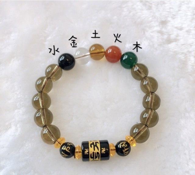 ✨茶水晶+六箴言 五行轉運珠✨(此為預購商品)