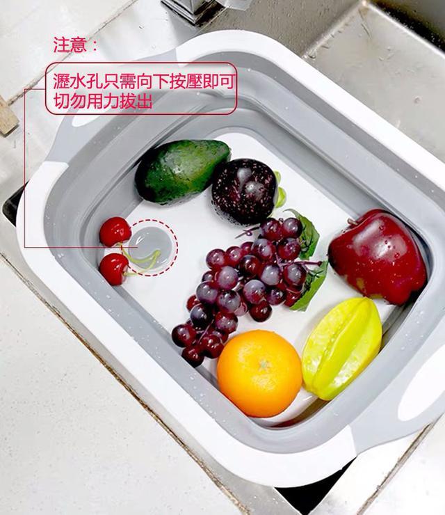 多功能折疊菜板 折疊砧板 瀝水籃 洗菜盆 折疊水槽