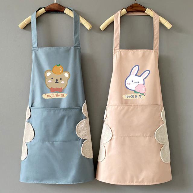 可愛兔可擦手防水防油圍裙
