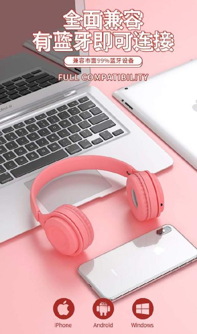 (預購s+) K039-馬卡龍無線頭戴式藍牙耳機