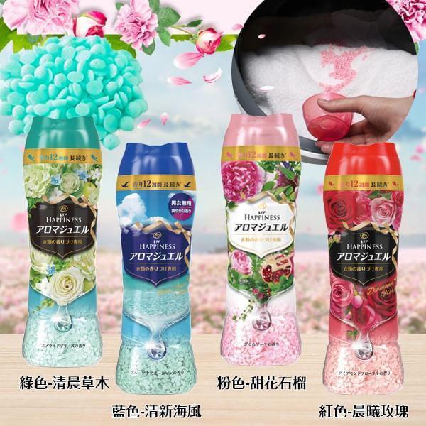 日本P&G幸福寶石香水洗衣芳香粒 520M