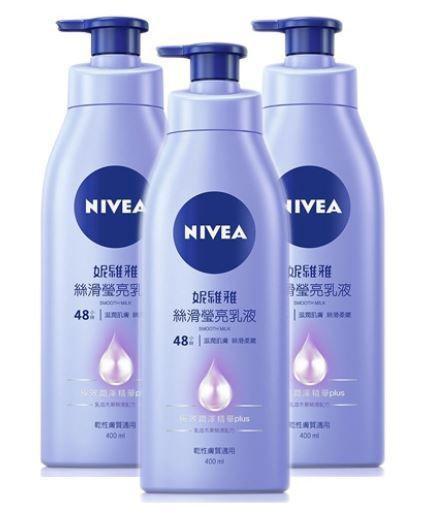 (預購e) 妮維雅正品公司貨 絲滑瑩亮乳液 400 ML