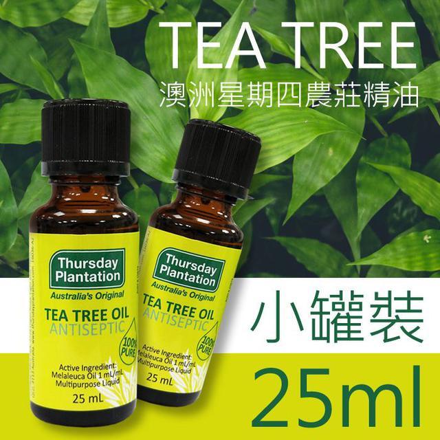 澳洲星期四農莊茶樹精油