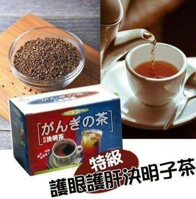 【N.T.F-現貨款】台灣烘培製造 決明子茶包一組2盒