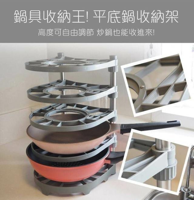 韓國 鍋具收納王 平底鍋收納架