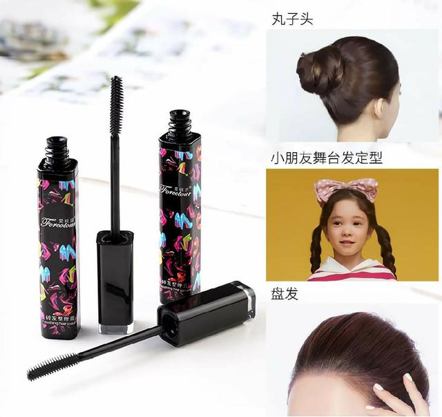 (預購s+) A035-碎髮防毛燥整理膏(一組3支)