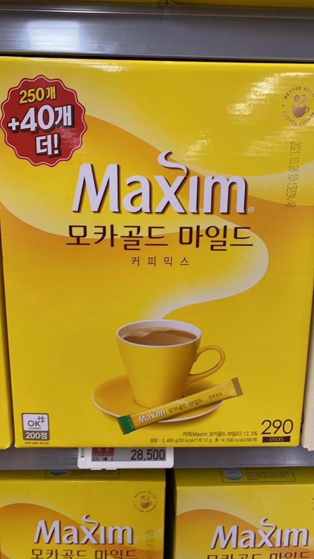 Maxim美心咖啡290入/箱