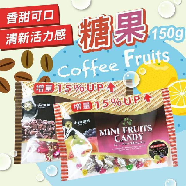 日本 鷹牌 糖果 咖啡糖 水果糖 150g