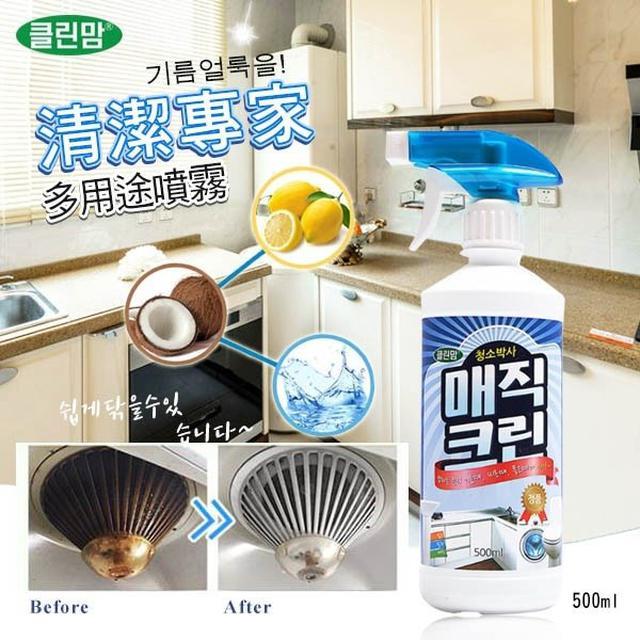 韓國 清潔專家多用途噴霧(500ml)