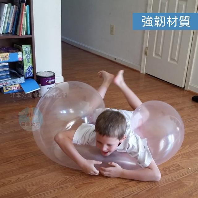 泡泡充氣彈力球70公分(+1就是5個)