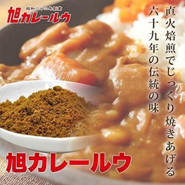 日本職人 旭咖哩粉