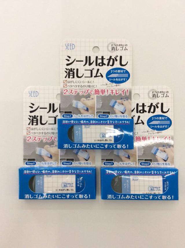 日本SEED 去除標籤殘膠專用橡皮擦 6入/組