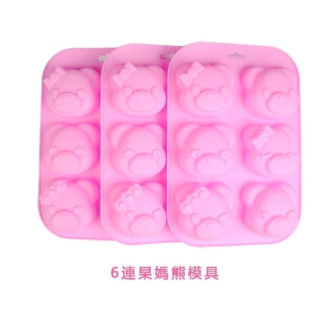 6連可愛果媽熊矽膠冰格 蛋糕模巧克力手工皂布丁模具