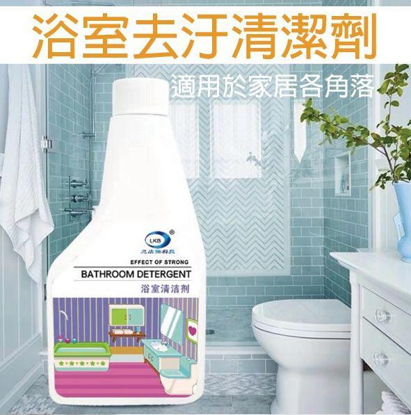 G-浴室去汙清潔劑